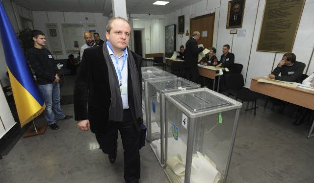 EU observers monitored Ukrainian parliamentary election