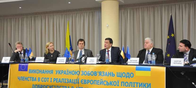 Ukraine on its way to meeting its agriculture commitments