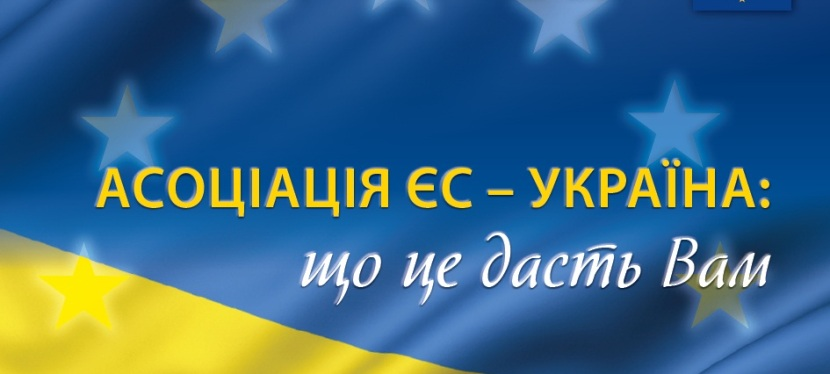 EU Delegation explains the EU-Ukraine Association Agreement