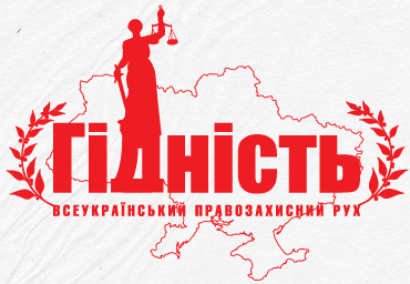 Protection of the rights of people living with HIV/AIDS –Interview