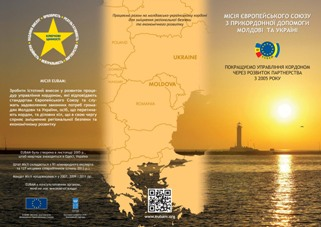 EUBAM leaflet illustrates its major achievements