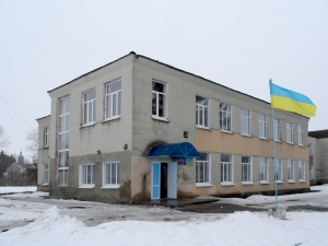 Manachyn village school renovated due to EU support