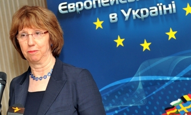 Remarks by Catherine Ashton at the end of her visit toUkraine