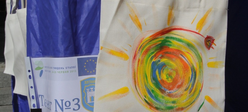 Join the EU Sustainable Energy Week inUkraine!