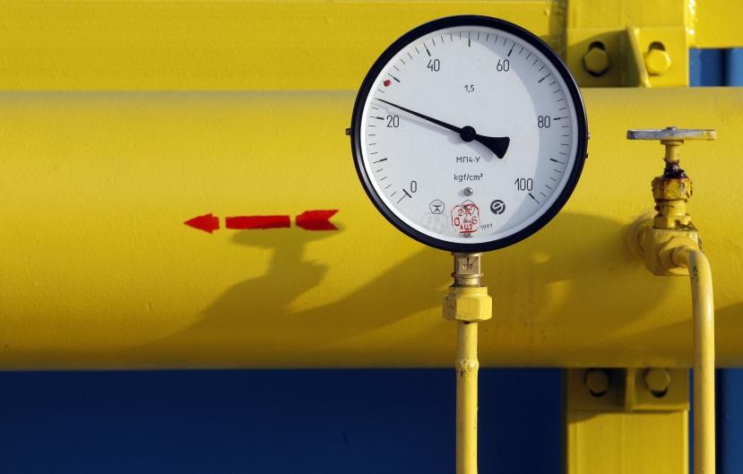 Ukraine seeks alternative energy sources with EUsupport