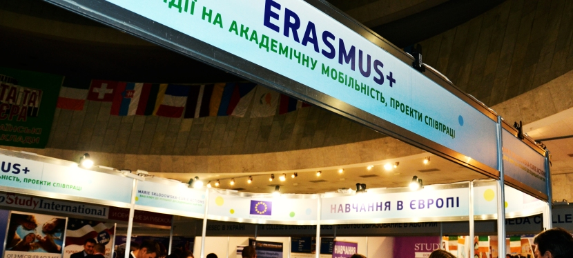 Erasmus+: exchange and innovations for Ukraine's higher education