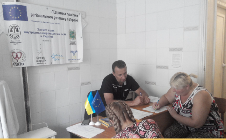 Project's activity in Svyatogirs'k, Donetsk region