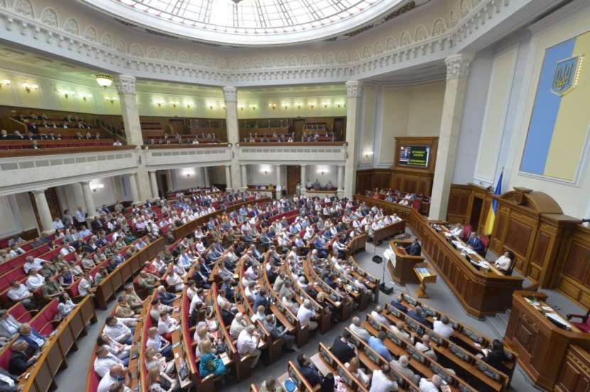 Advice for Rada: EU will boost parliamentary efficiency in Ukraine