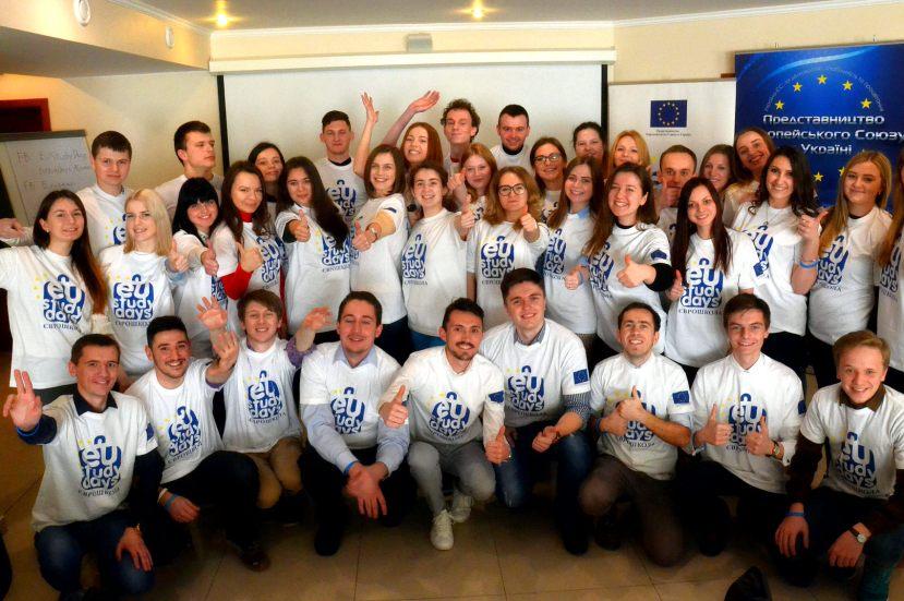 """You may say I'm a dreamer, but I'm not the only one"": EU Study Days convenes an alumniforum"