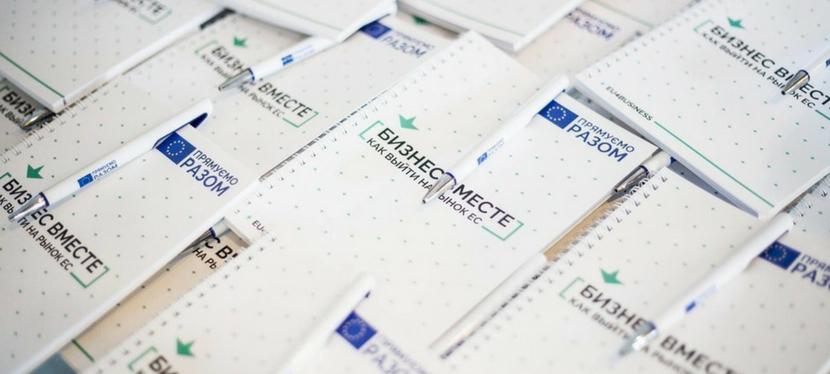How a Ukrainian business can enter the European market: 10 advices forentrepreneurs