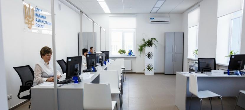European administrative services in UkrainianASCs