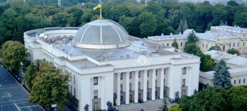 Will Verkhovna Rada become modern European-style parliament?