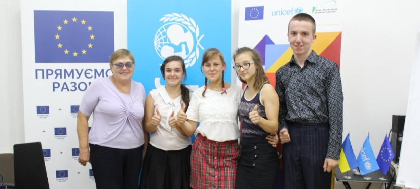 Assistance to youth social initiatives in Kharkiv