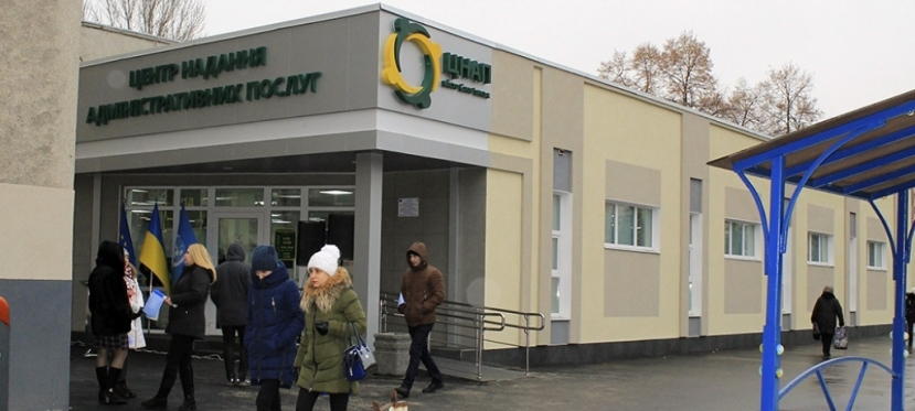 New Administrative Service Center officially opened in Sloviansk