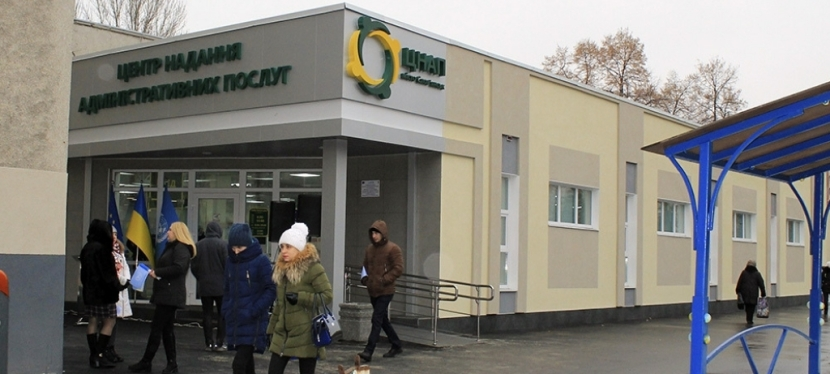 New Administrative Service Center officially opened inSloviansk