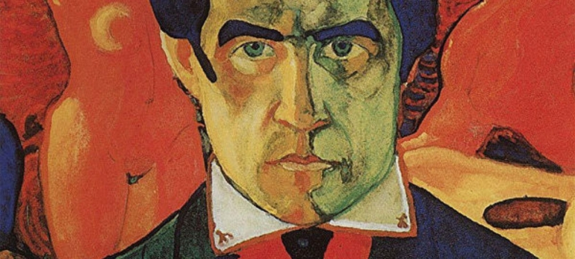 EU project provides grant for research of Malevich art