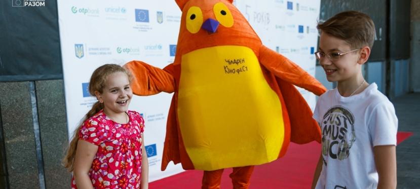 EU supports school cinemaclubs