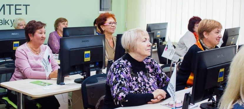 EU finances pensioner education in Mariupol