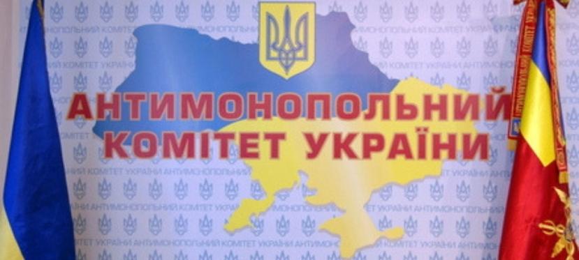 EU help Ukraine fight unfaircompetition