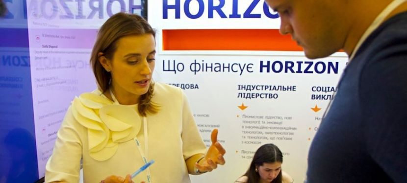 Smart cities and European navigation: how innovations come to Ukraine thanks to Horizon 2020