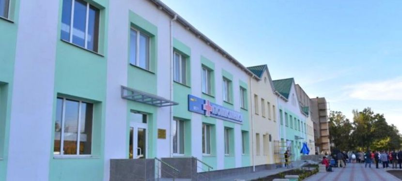 EIB helps to finish protracted construction of outpatient clinic in Prymorsk