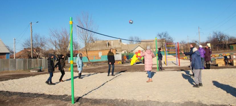 EU finances construction of playground at roadblock and wastedump