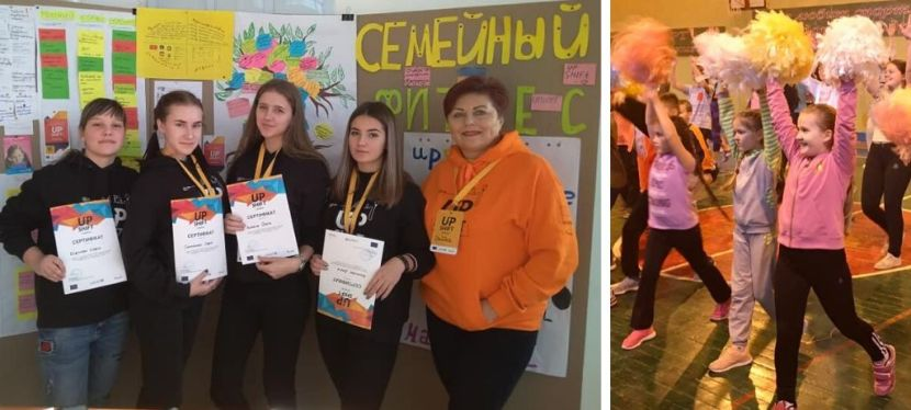 UPSHIFT Ukraine project supports family fitness studio in Mariupol school