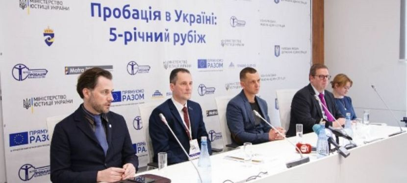 EU Pravo-Justice project helps to improve security in Ukraine through probationsystem