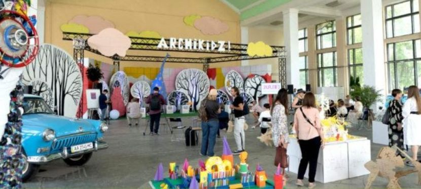 Creative Europe supports ARCHIKIDZ! festival for children