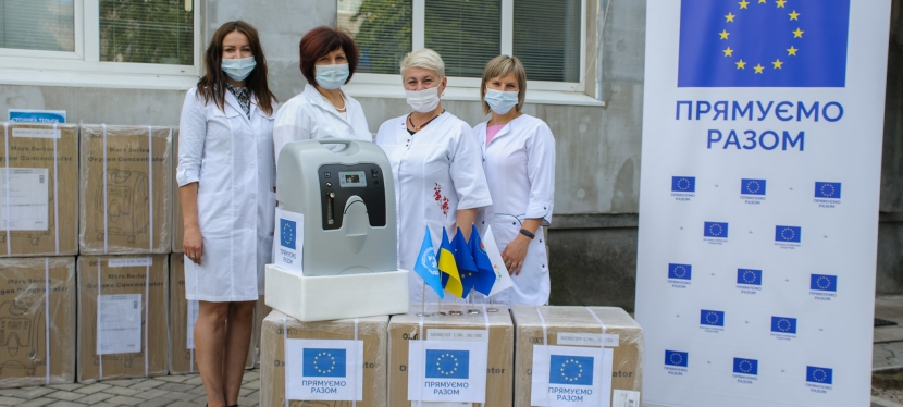 EU provides 50 oxygen concentrators to hospitals in Luhansk region