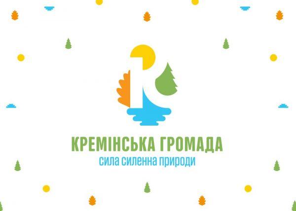 1597246266_brendbuk_kremennaja