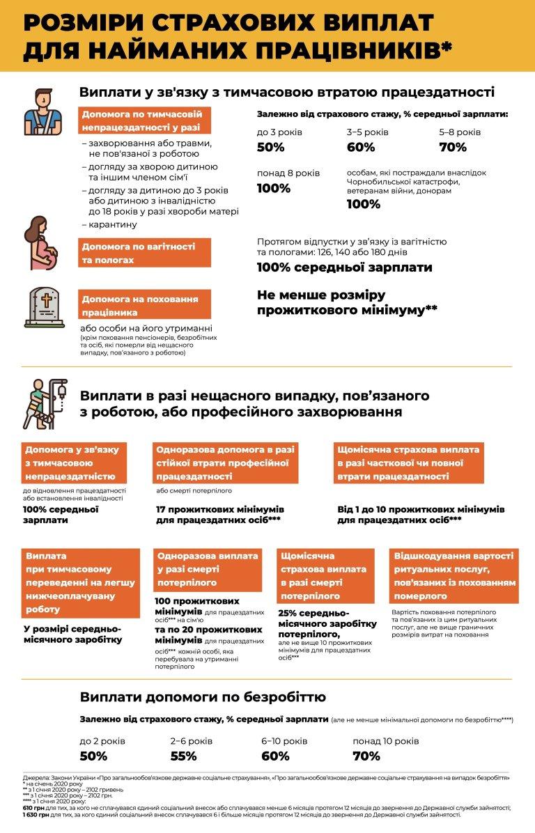 ezgif.com-webp-to-jpg копія