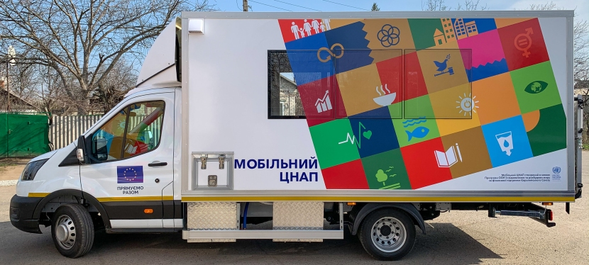 EU provides Toretsk district with mobile ASC